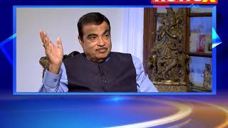 Nitin Gadkari Exclusive Interview on Rahul Gandhi's Basic Income Scheme, Lok Sabha Elections 2019 - NEWSXLIVE