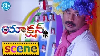 Action 3D Movie Scenes - Raju Sundharam Sees Lion In His Room || Allari Naresh || Sneha Ullal - IDREAMMOVIES