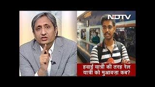 Prime Time with Ravish Kumar, May 24, 2018 - NDTV