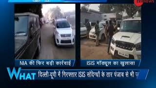 5W1H: NIA conducts fresh raids in Punjab, Uttar Pradesh - ZEENEWS