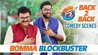 F2 Comedy Scenes Back to Back - Sankranthi Blockbuster - Venkatesh, Varun Tej - DILRAJU