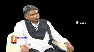 Manda Krishna Madiga Exclusive Interview | MRPS | iCounter | iNews - INEWS