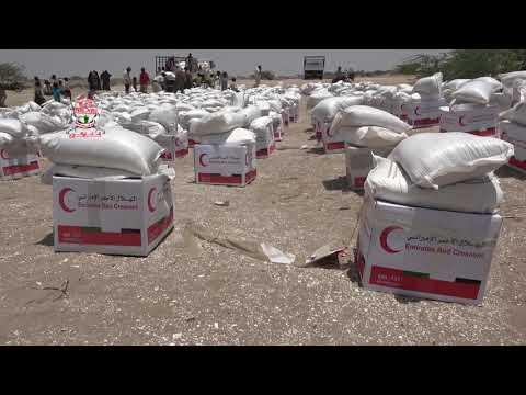 هيئة الهلال الأحمر الإماراتي توزع مساعدات جديدة والأهالي يشكرونها على جهودها الإنسانية