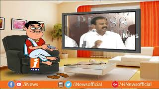 Dada Satires On YSRCP Leader Bhumana Karunakar Reddy Over Comments On AP CM | Pin Counter | iNews - INEWS