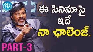 Chota K Naidu, Anchor Omkar || Raju Gari Gadhi 3 Part #3 || Talking Movies With iDream - IDREAMMOVIES
