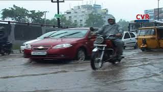Heavy Rains Continue To Lash In Both Telugu States | CVR NEWS - CVRNEWSOFFICIAL