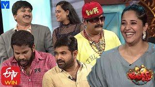 Jabardasth Promo - Jabardasth Latest Promo - 20th February 2020 - Anasuya Bharadwaj, Hyper Aadi - MALLEMALATV