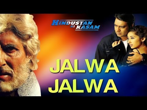 Patriotic Hit - Aye Watan - Hindustan Ki Kasam - Amitabh Bachchan &amp; Ajay Devgan