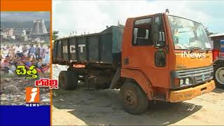 Dumping Yard Problem Issues Back Again In Tirupati | Special Story | iNews - INEWS