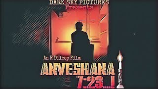 ANVESHANA 7:23..! || Latest Telugu Short Film || Directed by R Dileep - YOUTUBE