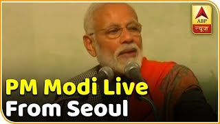 PM Narendra Modi interacts with Indian community in Seoul, South Korea - ABPNEWSTV