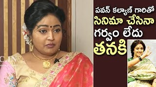 Actress Divya Vani About Working Experience With Keerthy Suresh In Mahanati | TFPC - TFPC