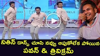 Nithin Imitating Pawan Kalyan Dance In Power Star Cant Stop Laughing | Nithiin, PowerStar,Trivikram