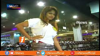 Women's Interests On Gym For Body Fitness | Metro Colours | iNews - INEWS