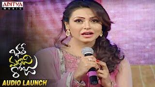 Actress Nandini Rai Cute Speech At Bhale Manchi Roju Audio Launch || Sudheer Babu, Wamiqa Gabbi - ADITYAMUSIC
