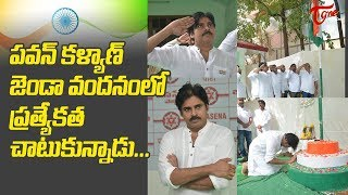 Pawan Kalyan Flag Hoisting At JanaSena Party Office - TELUGUONE
