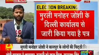 Told not to contest polls says MM Joshi in letter to voters - ZEENEWS