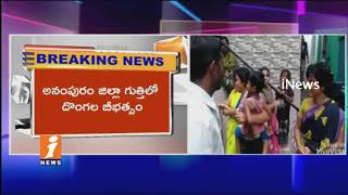 Thieves Kills Men with Damble and Robbed House in Gooty   iNews - INEWS