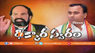 Debate | Konda Surekha Comments On TRS Party |సొంత  పార్టీలపై తిరుగుబాటు చేస్తున్న నేతలు|P-1| iNews - INEWS