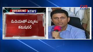 Telangana Chief Election Officer Rajat Kumar Press Meet over Elections | CVR News - CVRNEWSOFFICIAL