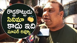 Kathi Mahesh Perfect Review On Okkadu Migiladu | Okkadu Migiladu Public Talk | TFPC - TFPC