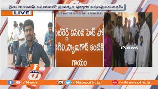 TRS MLA Jeevan Reddy Demands Action on Komatireddy Venkat Reddy | Face To Face | iNews - INEWS