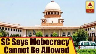 Panchnama (16.07.2018): SC says 'mobocracy' cannot be allowed, consider making law against - ABPNEWSTV