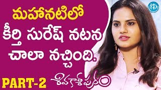 Actress Priyanka Sharma Exclusive Interview - Part #2 || Talking Movies With iDream - IDREAMMOVIES