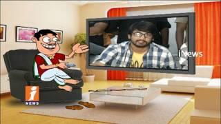 Dada Satire On Raj Tarun Over His Andhhagadu Promotional Meet | Pin Counter | iNews - INEWS