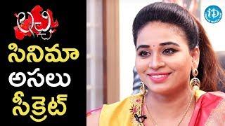 Actress Jayathi Reveals Lachi Secret || #Lachi || Talking Movies With iDream - IDREAMMOVIES