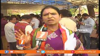 Congress MLA DK Aruna Face To Face On Congress Rude Behavior In Assembly | iNews - INEWS