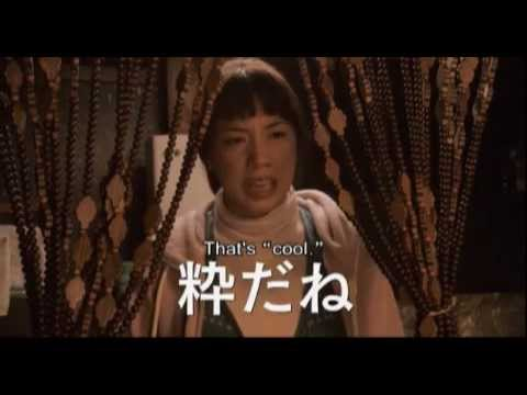 Mitsuko Delivers (ハラがコレなんで - Dir. by Yuya Ishii - Japan, 2011) Eng-subtitled trailer