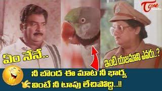ఈ మాట నీ భార్య విందంటే నీ టాపు లేచిపోద్ది.. | Hilarious Comedy Scenes Back to Back | TeluguOne - TELUGUONE