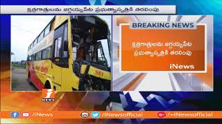 Road Mishap In Krishna District | one Lost Life And 25 Wounded | iNews - INEWS