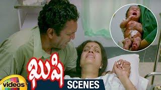 Pawan Kalyan Takes Birth in Kolkata   Kushi Telugu Movie Scenes   Bhumika   Ali   Mango Videos - MANGOVIDEOS