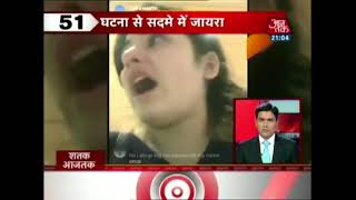 Shatak Aaj Tak: PMModi Says Pakistan Interfering In Gujarat Elections - AAJTAKTV