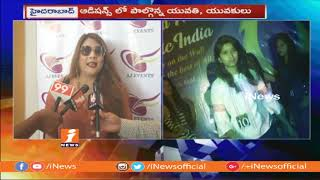 Mr And Miss Iconic India Beauty Presentation 2nd Auditions Grandly In Hyderabad | iNews - INEWS