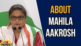 Sushmita Dev Briefing about Mahila Aakrosh at Congress HQ | Congress Latest News | Mango News - MANGONEWS