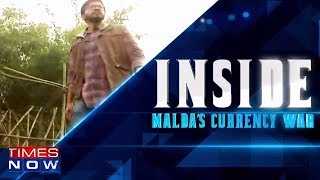 India's Fight Against 'Economic Terror' | Inside - Malda's Currency War - TIMESNOWONLINE