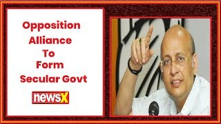 "Aim of ""Rainbow Alliance"" is a secular government, says Abhishek Singhvi - NEWSXLIVE"