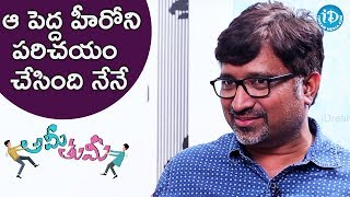 I Introduced That Star Hero - Mohan Krishna Indraganti || #AmiThumi | Talking Movies With iDream - IDREAMMOVIES