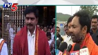Devineni Uma,Kishan Reddy Visits Tirumala : TV5 News - TV5NEWSCHANNEL
