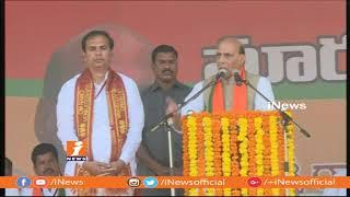 KCR Raise Minority Reservations To Sideline Development in Telangana | Rajnath Singh | iNews - INEWS