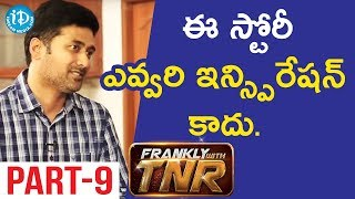 Actor/Director Rahul Ravindran & Actor Sushanth Interview Part #9 || Frankly With TNR #122 - IDREAMMOVIES