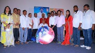 Ashok Reddy Movie Audio Launch | Konijeti Rosaiah | Kavitha | TFPC - TFPC