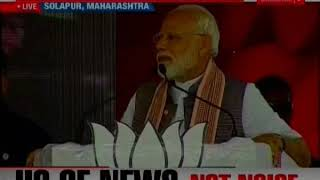 PM Narendra Modi Addresses Rally in Solapur, Maharashtra; Lok Sabha Elections 2019 - NEWSXLIVE