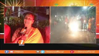 Vijayawada People Grandly Celebrates Diwali | Diwali 2018 Celebrations in Vijayawada | iNews - INEWS