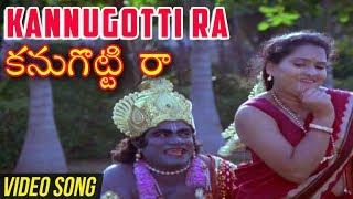 Kannugotti Ra Video Song | Pellaniki Premalekha Priyuraliki Subhalekha కనుగొట్టి రా| Rajendra Prasad - RAJSHRITELUGU