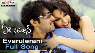 Evarulerani Full Song  ll Ek Niranjan Movie Songs ll Prabhas, Kangana Ranaut - ADITYAMUSIC