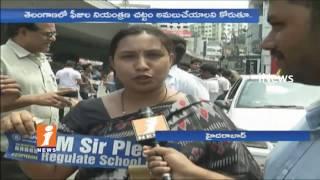 HSPA Protest And Demands School Fee Regulation Act In Panjagutta | Hyderabad | iNews - INEWS